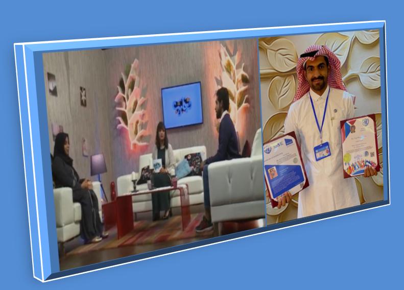 الكاتب السعودي نايف العجلاني