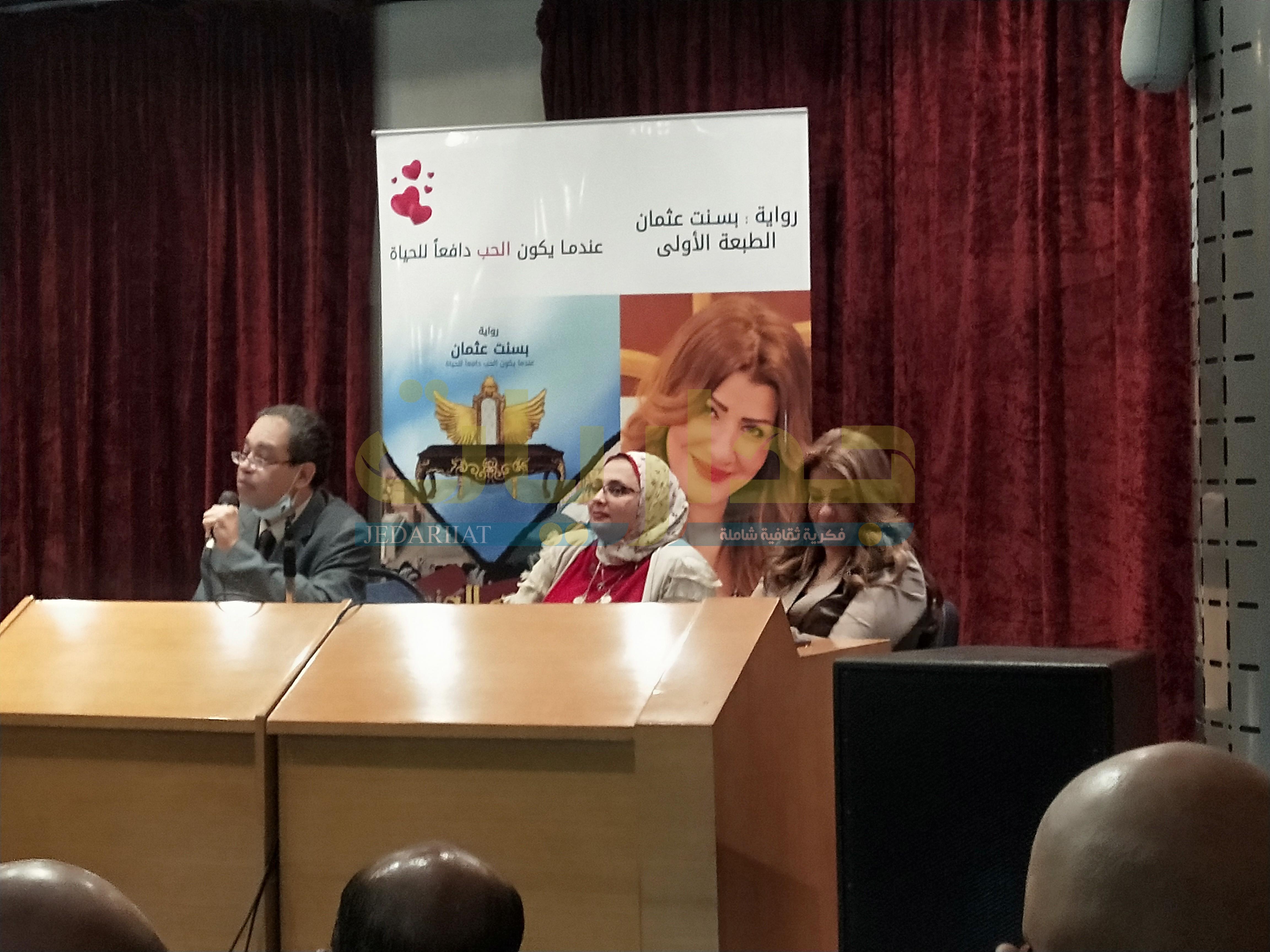 د.حسام عقل في مناقشة رواية معالي الوزيرة