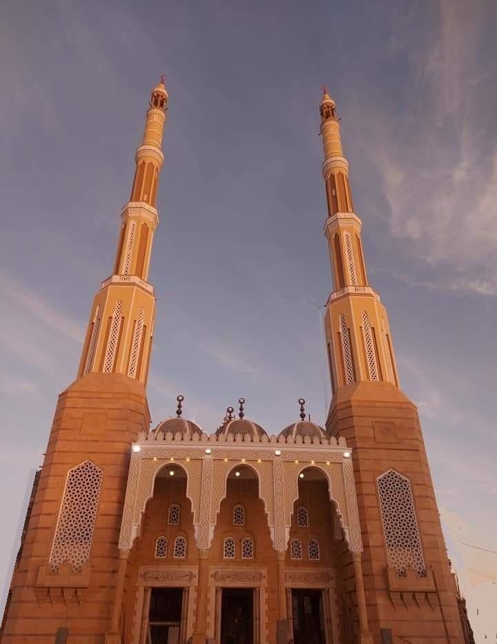 المجمع الإسلامي الكبير