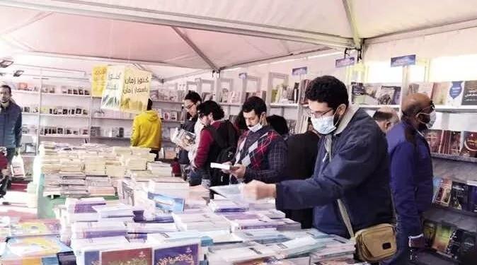 معرض فيصل للكتاب