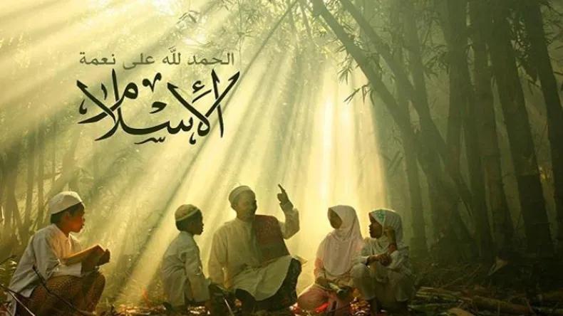 نعمة الإسلام