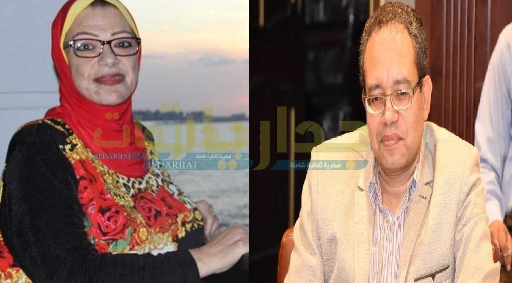 الناقدة هبة آلسهيت - والدكتور حسام عقل