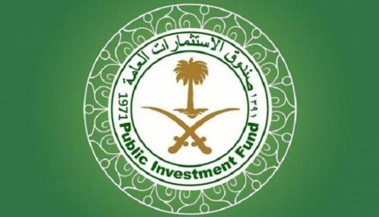 شعار صندوق الاستثمارات العامة السعودي