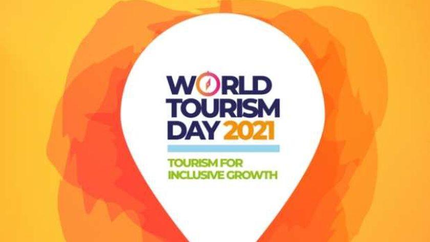 يوم السياحة العالمى