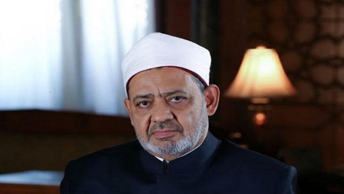 الإمام الأكبر أ.د أحمد الطيب