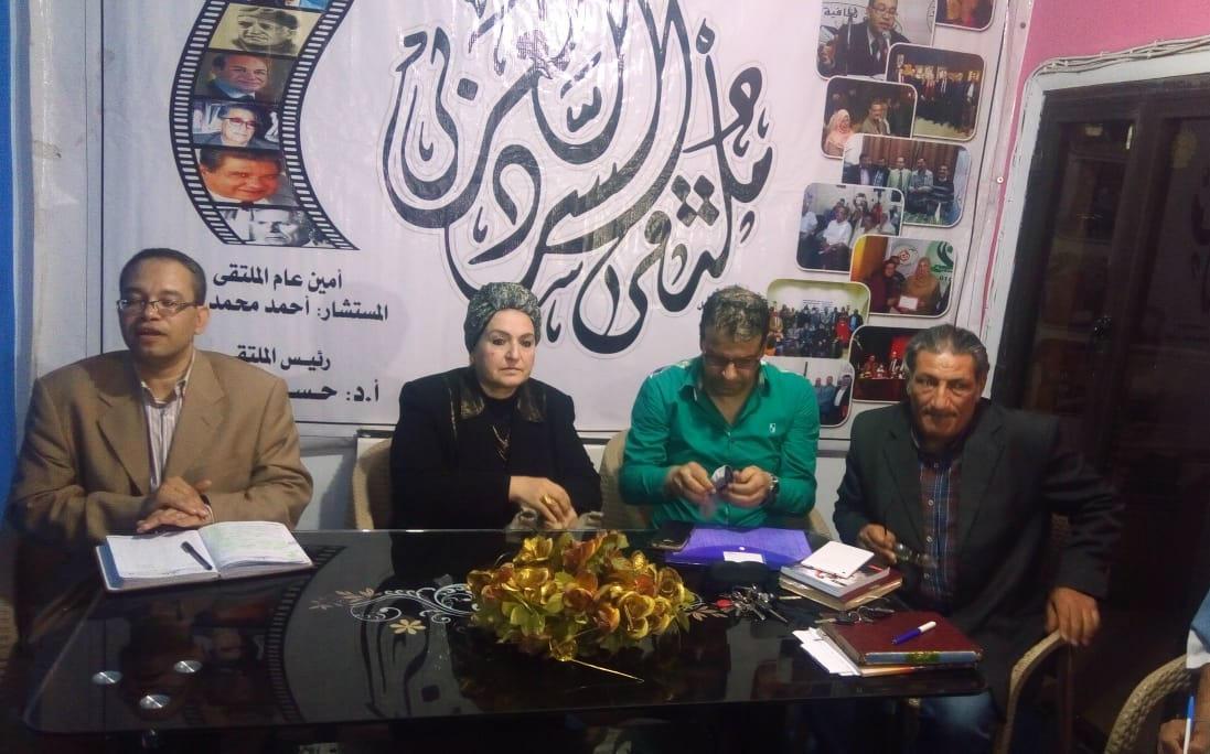 بدء مناقشة شاعر وملهمة بملتقى السرد العربي