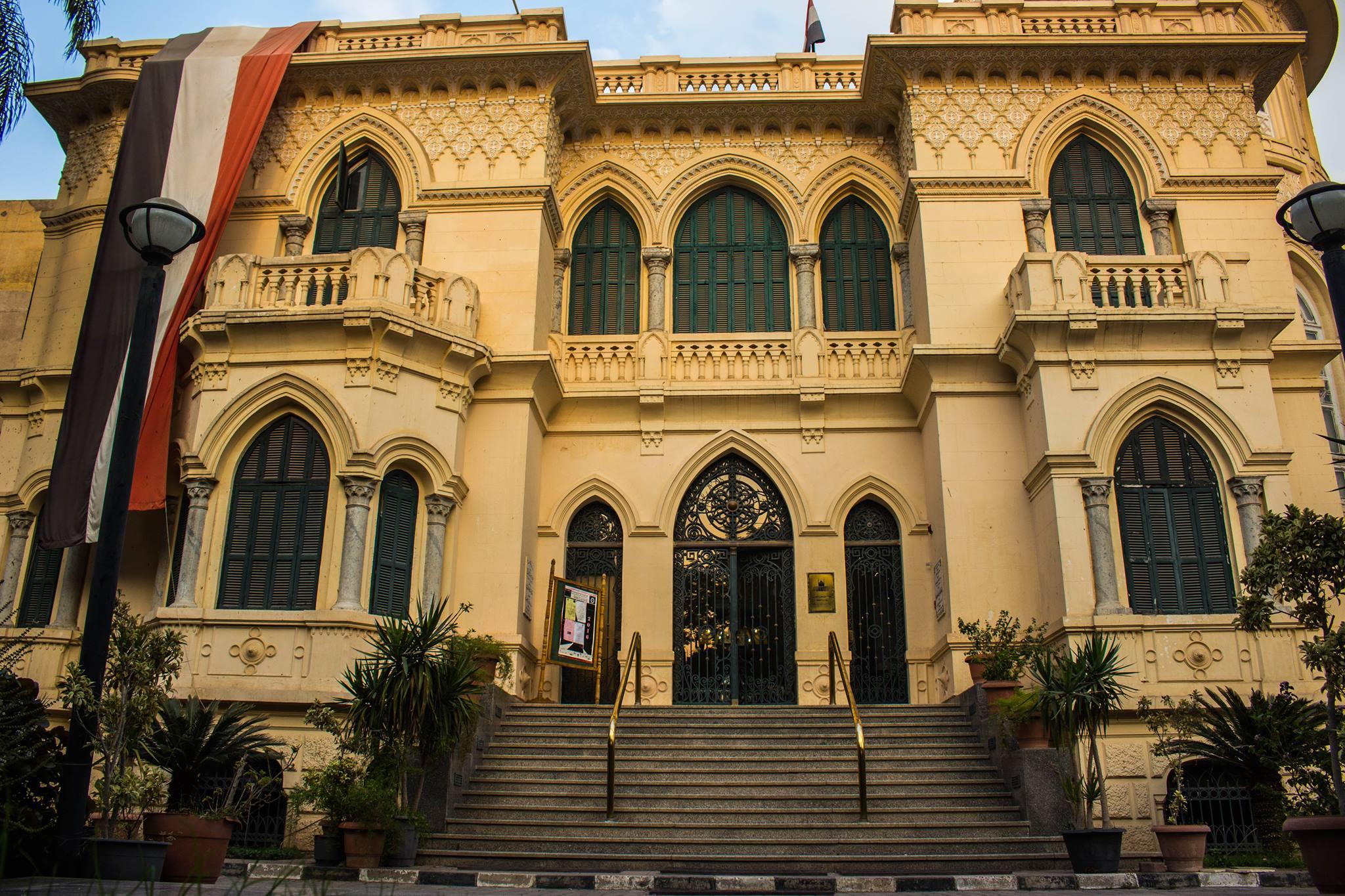 واجهة مكتبة القاهرة الكبرى