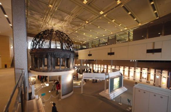 متحف هيروشيما