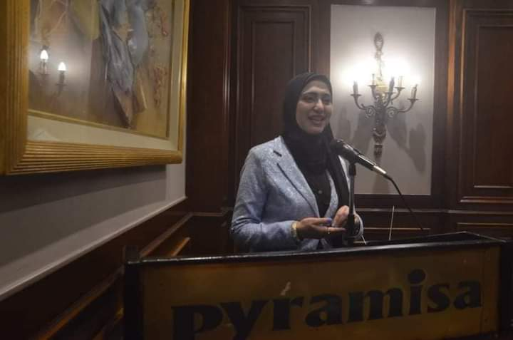كلمة د. شيماء عمارة في حفل التكريم