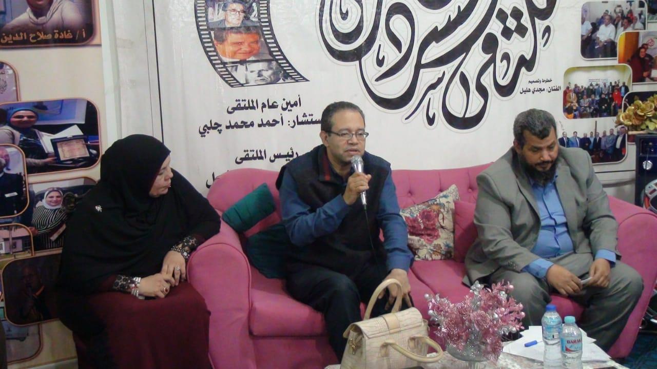 لجنة الأقاليم تستضيف وتكرم أدباء الفيوم وحشد من الأدباء