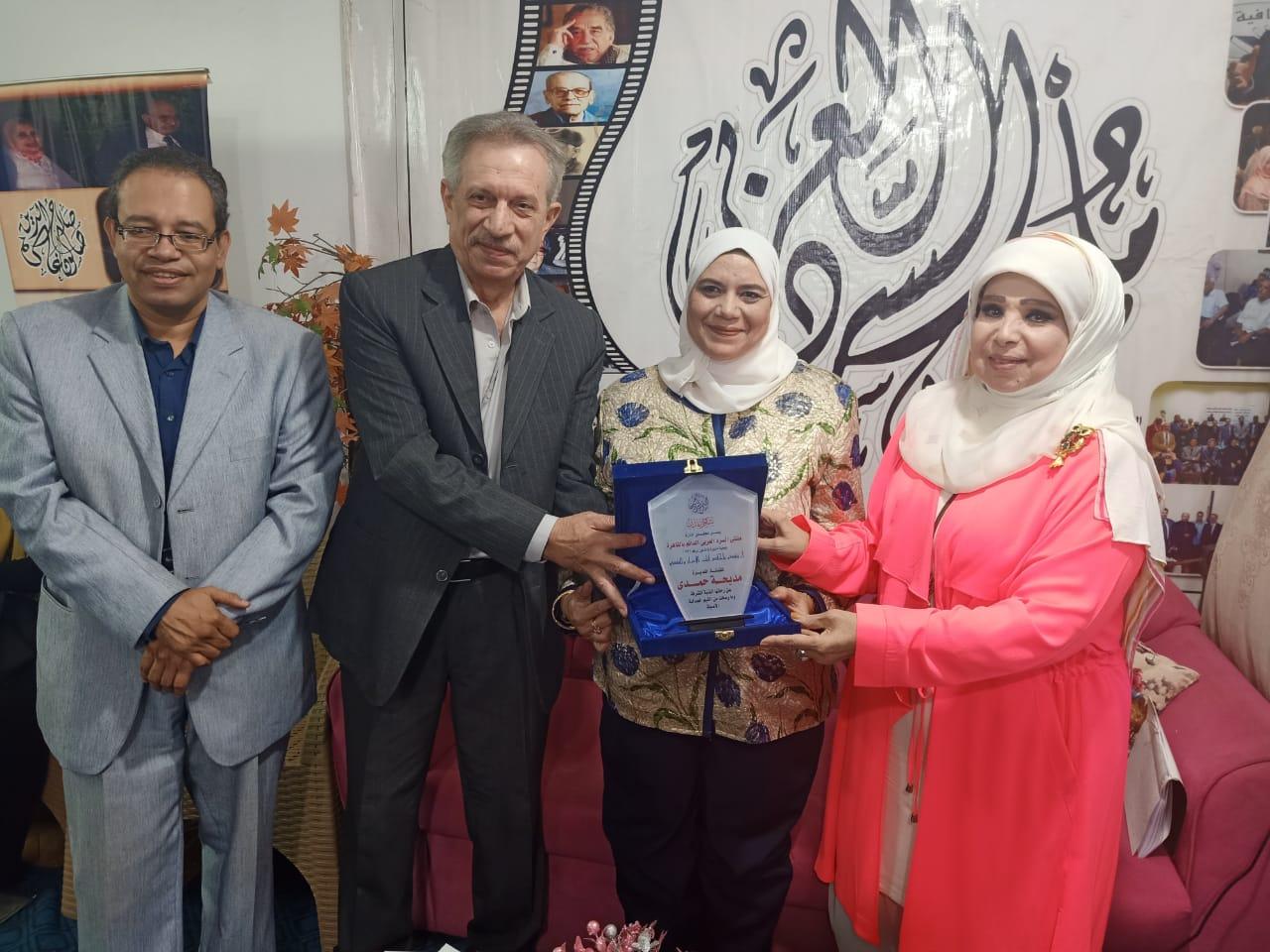 تكريم مديحة حمدي