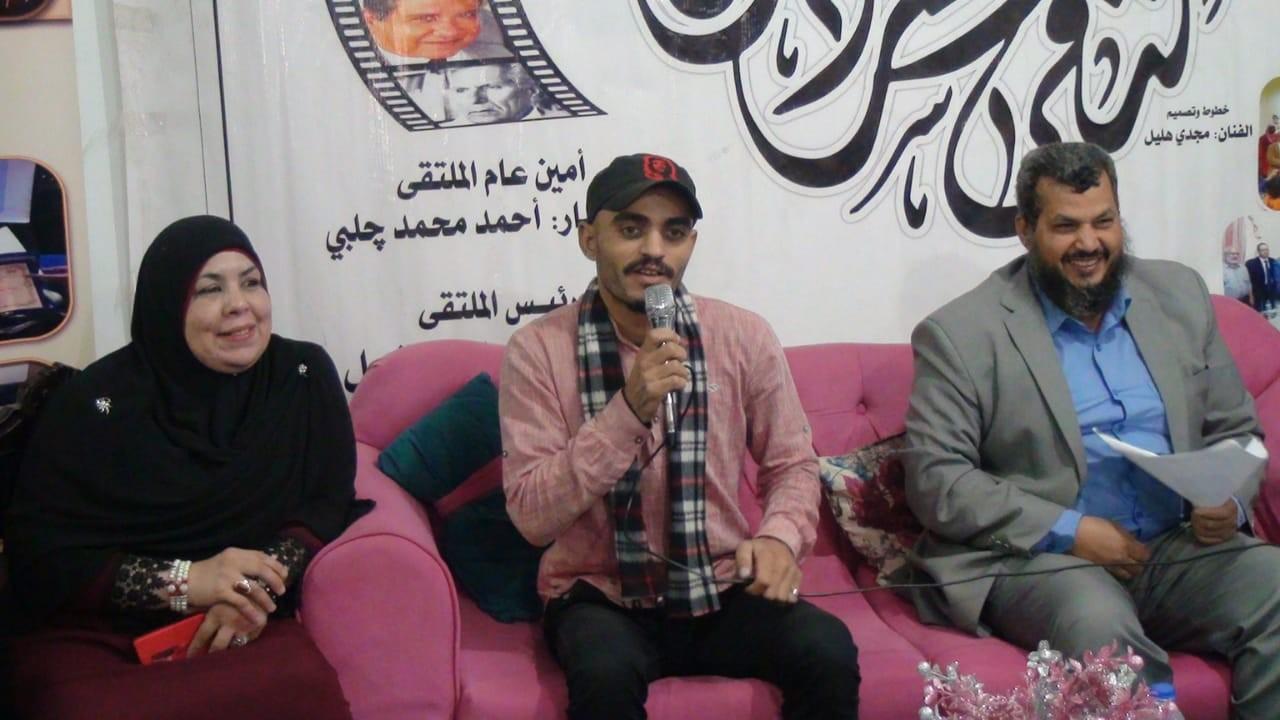 أحمد نناوي