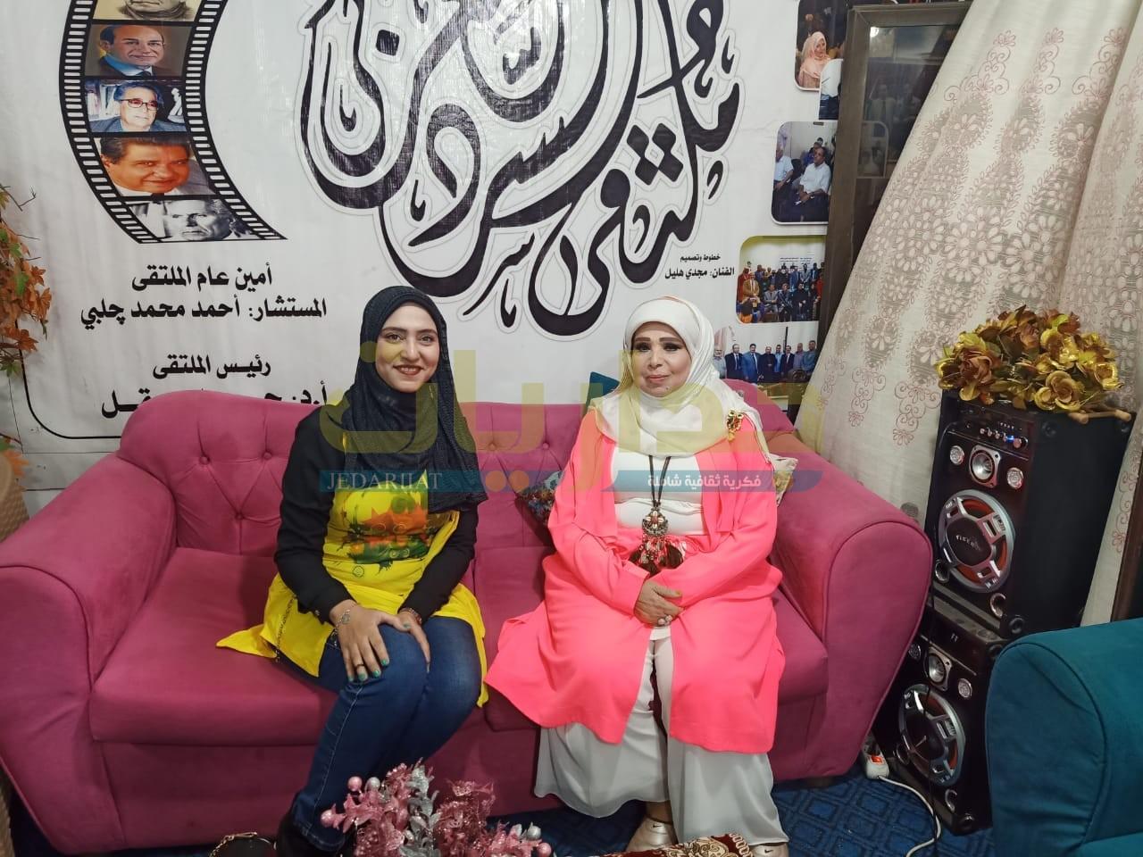 شيماء عمارة ومديحة حمدي