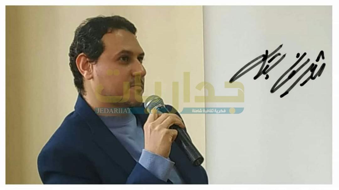 الكاتب د.شريف شعبان