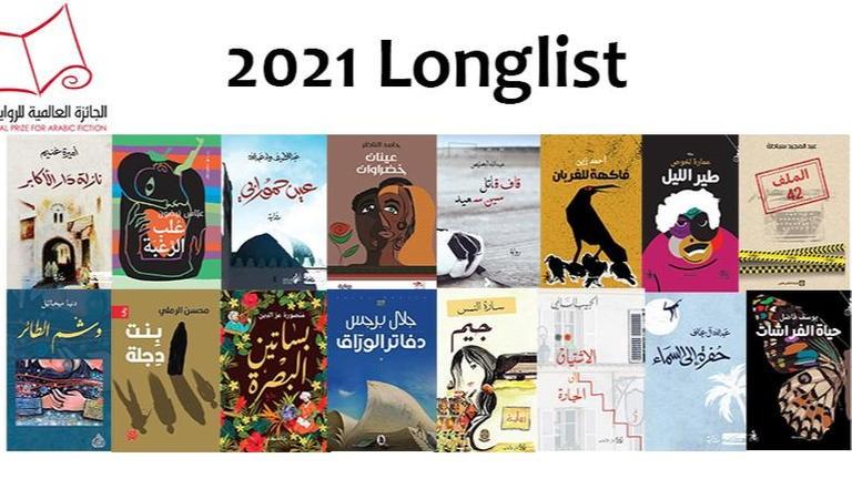 الروايات المرشحة لجائزة البوكر العربية