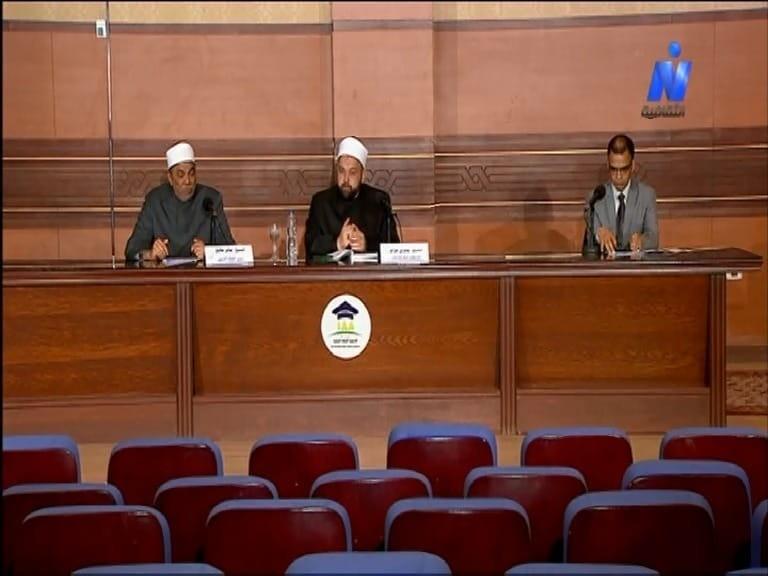 ملتقى الفكر الإسلامي