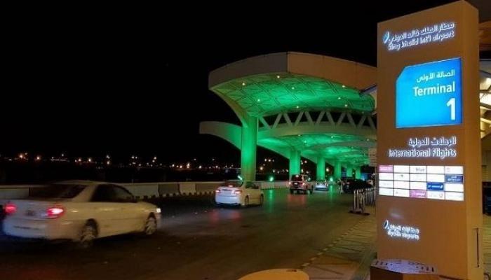 مطار الملك خالد- أرشيفية