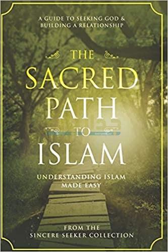 الطريق المقدس إلى الإسلام