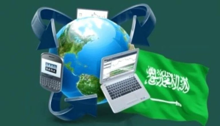 السعودية.. أكبر أسواق التجارة الإلكترونية في العالم