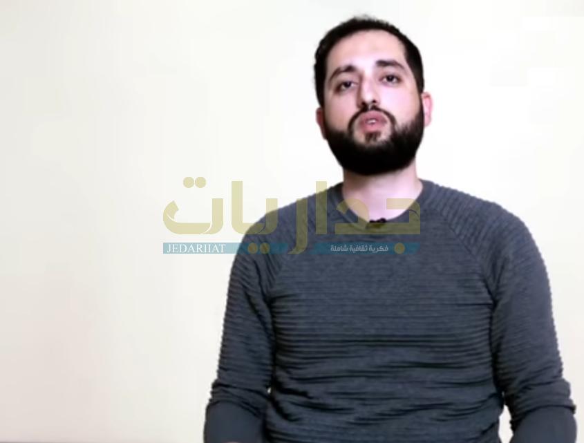 الباحث الإسلامي - أيوب أبسومي