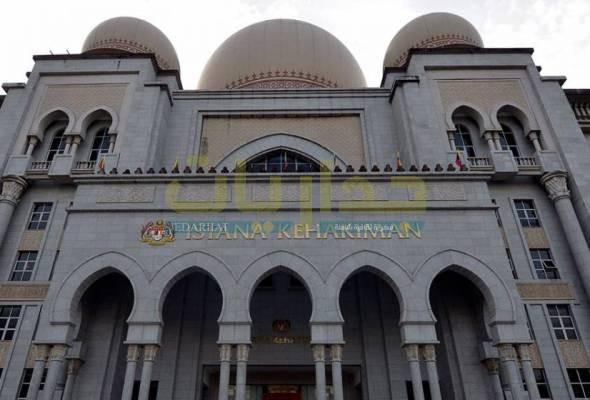 محكمة الاستئناف في ماليزيا